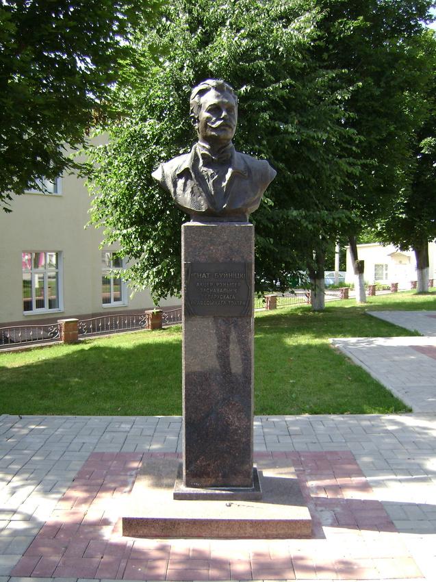 Игнат Буйницки - Заснавальник Беларускага тэатра