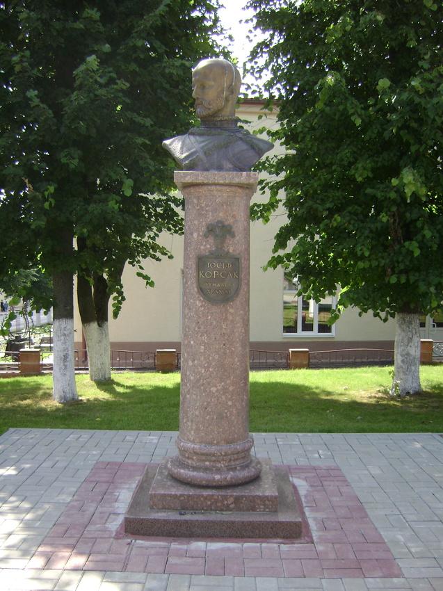 Иосиф Корсак - Фундатар храмау