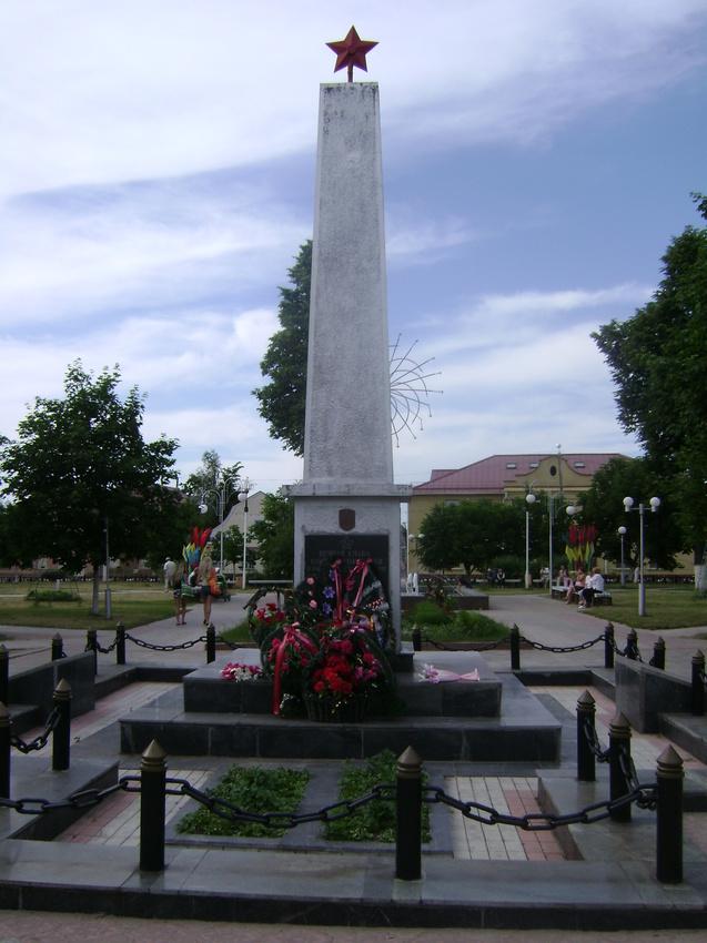 Поставы, обелиск на площади