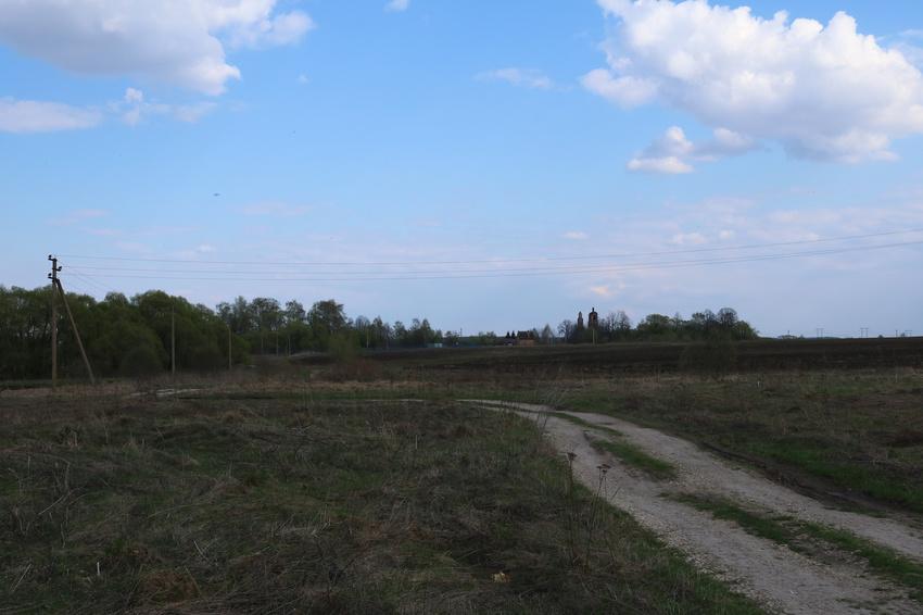 Село Авдулово