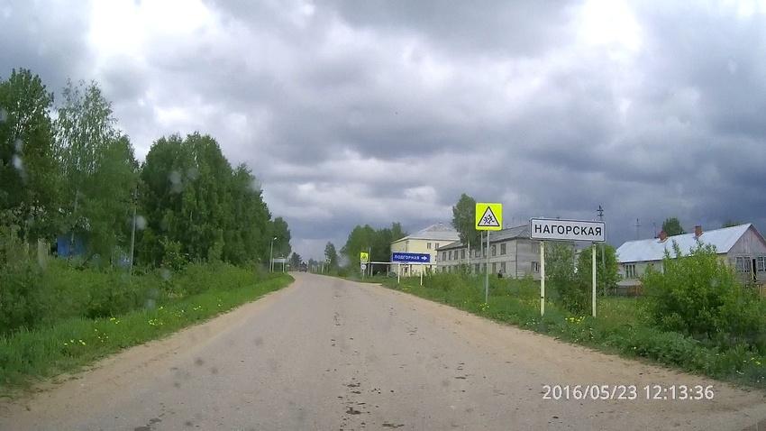 Знакомства в архангельской области устьянского района на авито