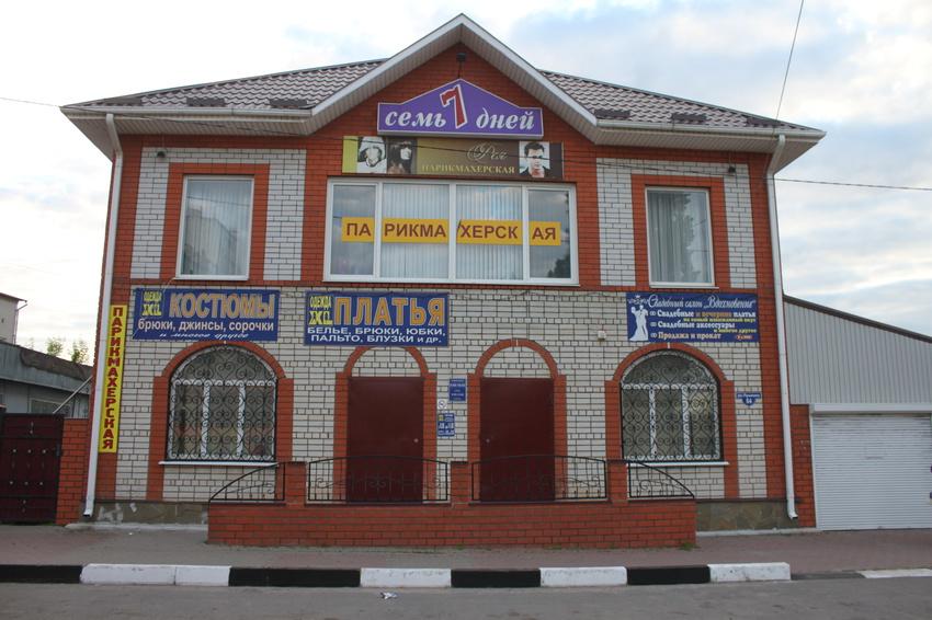 Рыболовные магазины в алексеевке белгородской области