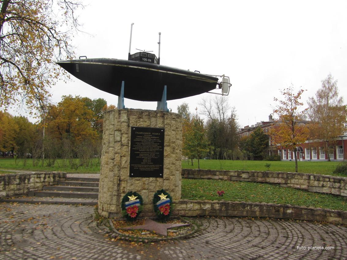 памятник первой подводной лодке в гатчине