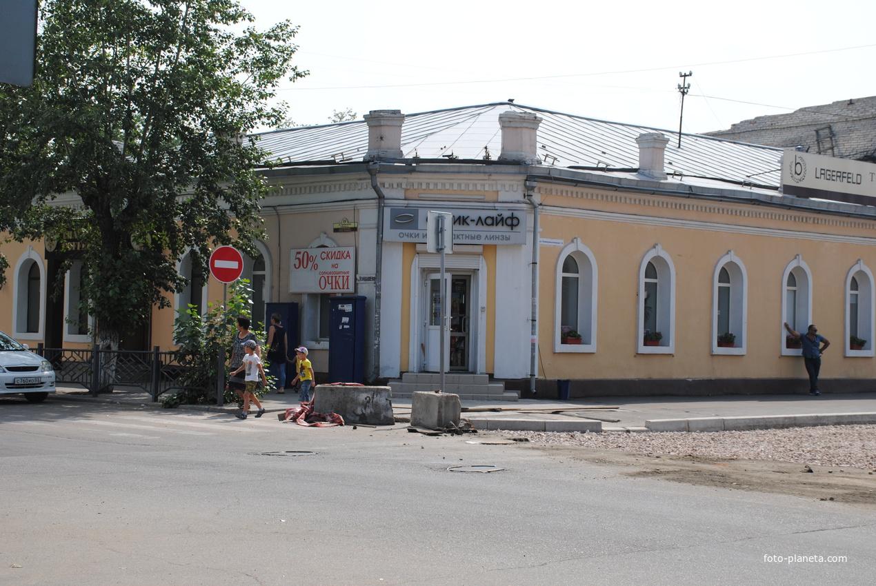 Ул. Куйбышева.