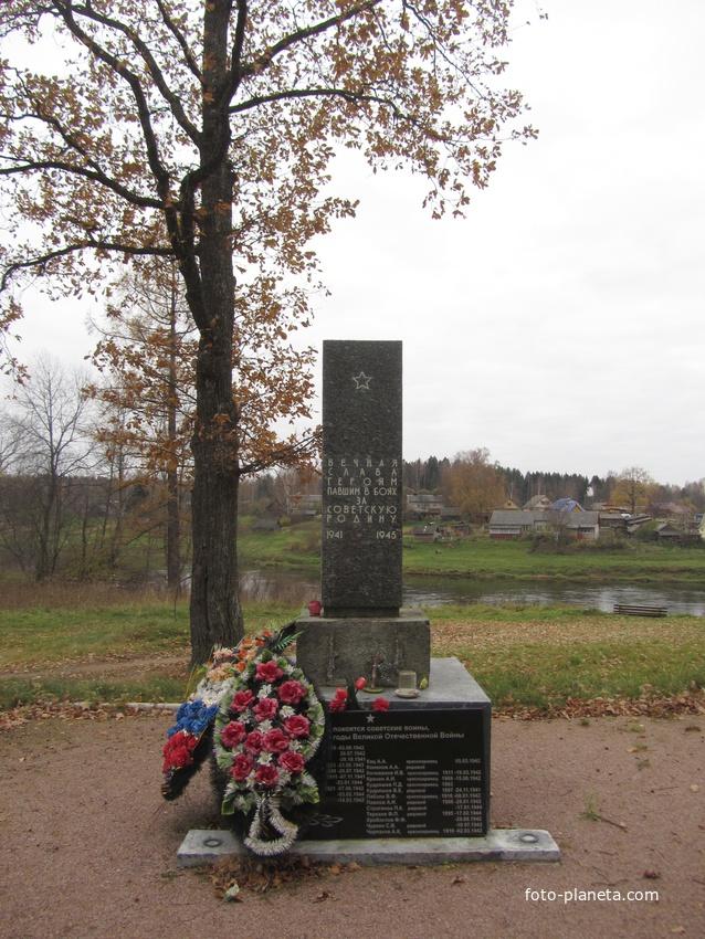 Мемориальный комплекс в парке Победы | Любытино (Любытинский район)