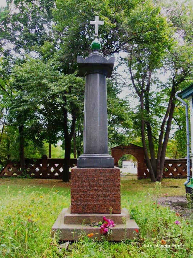 Обелиск(XIX век) семьи героя Отечественной войны 1812 года,генерал майора Христиана Христиановича Граве