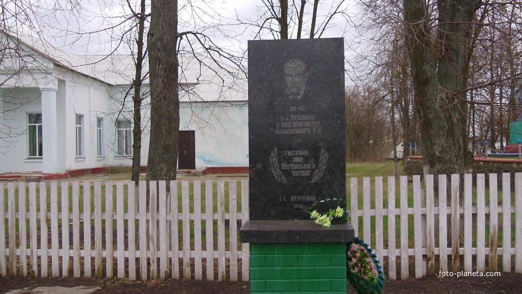 1845 рік в селі Лузанівці в сім'ї протеієрея Ободовського І.С гостював син Українського народу Т.Г. Шевченко.
