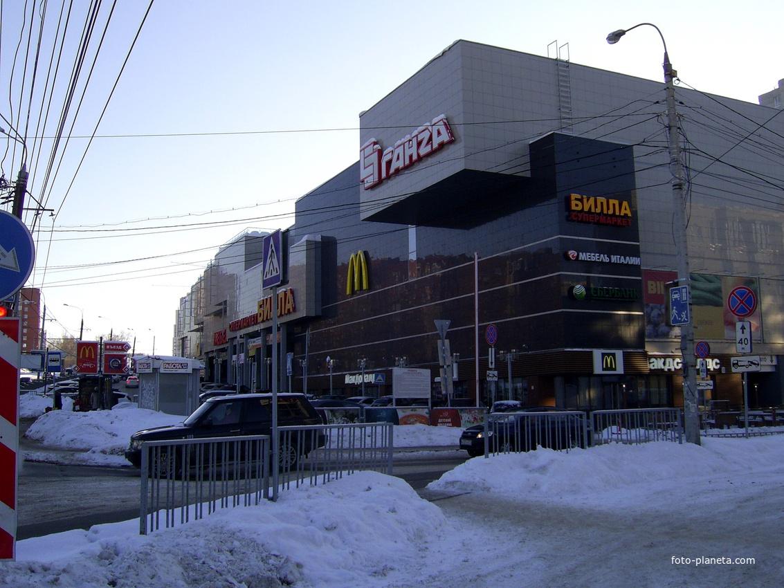 редких воронеж торговый центр диона выбор нижнего