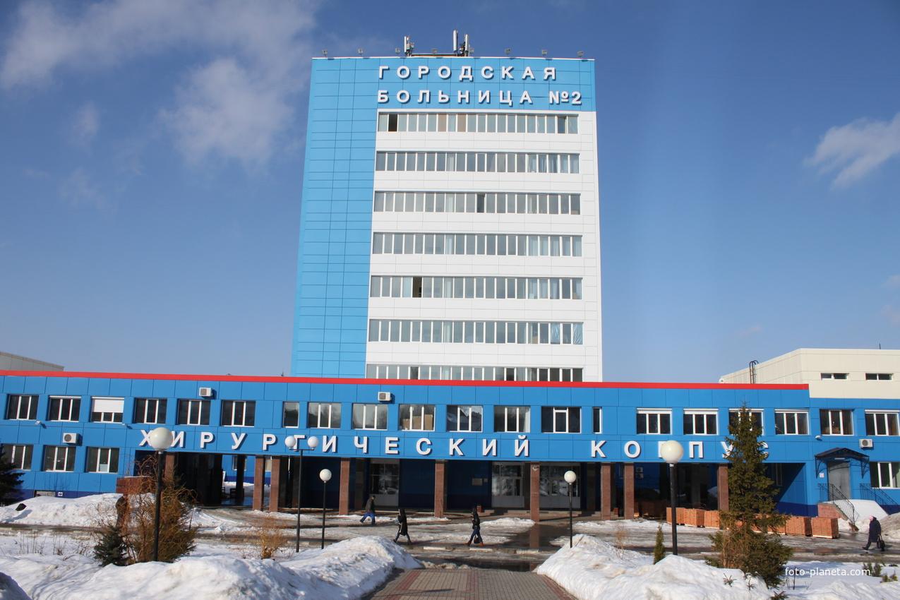 2 городская больница ставрополь фото