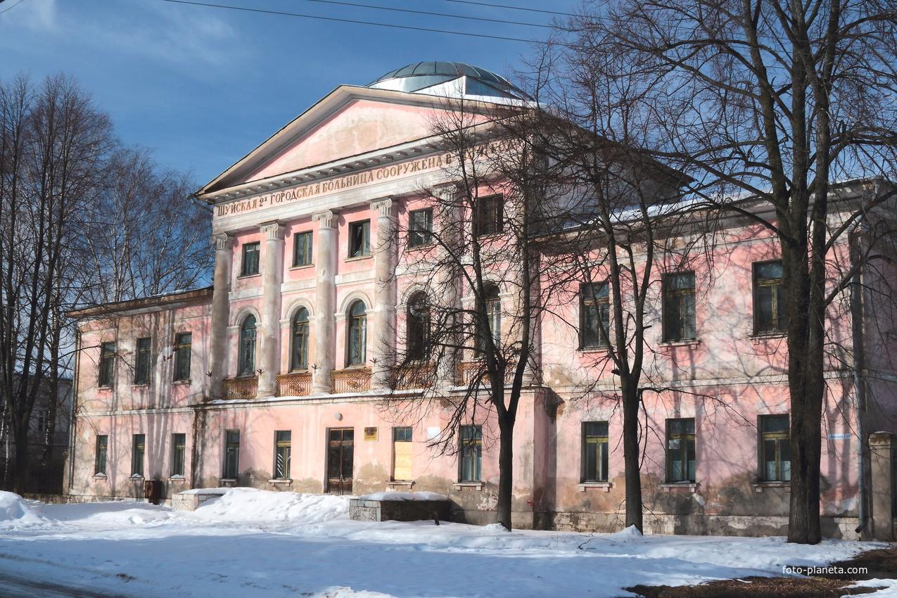 Бывшая Киселёвская больница. | Шуя (Шуйский район)