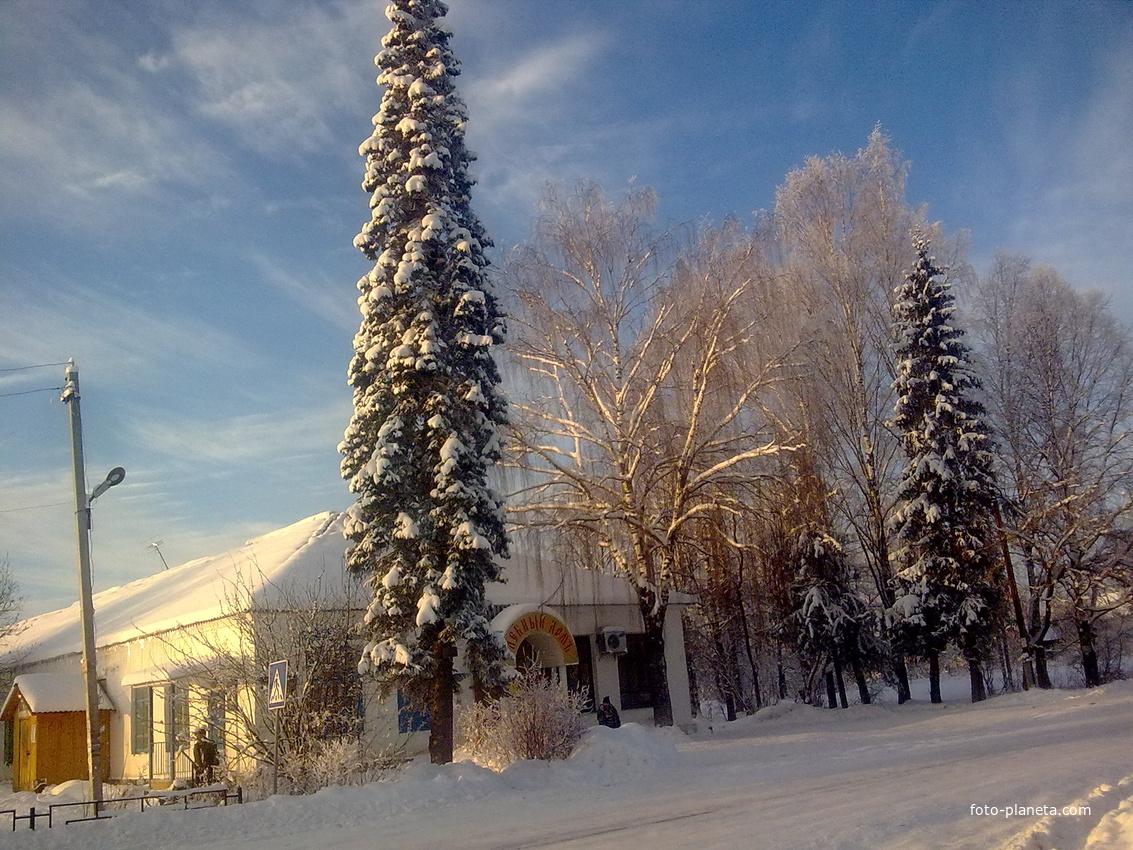 Магазин хлебный дом.зимой
