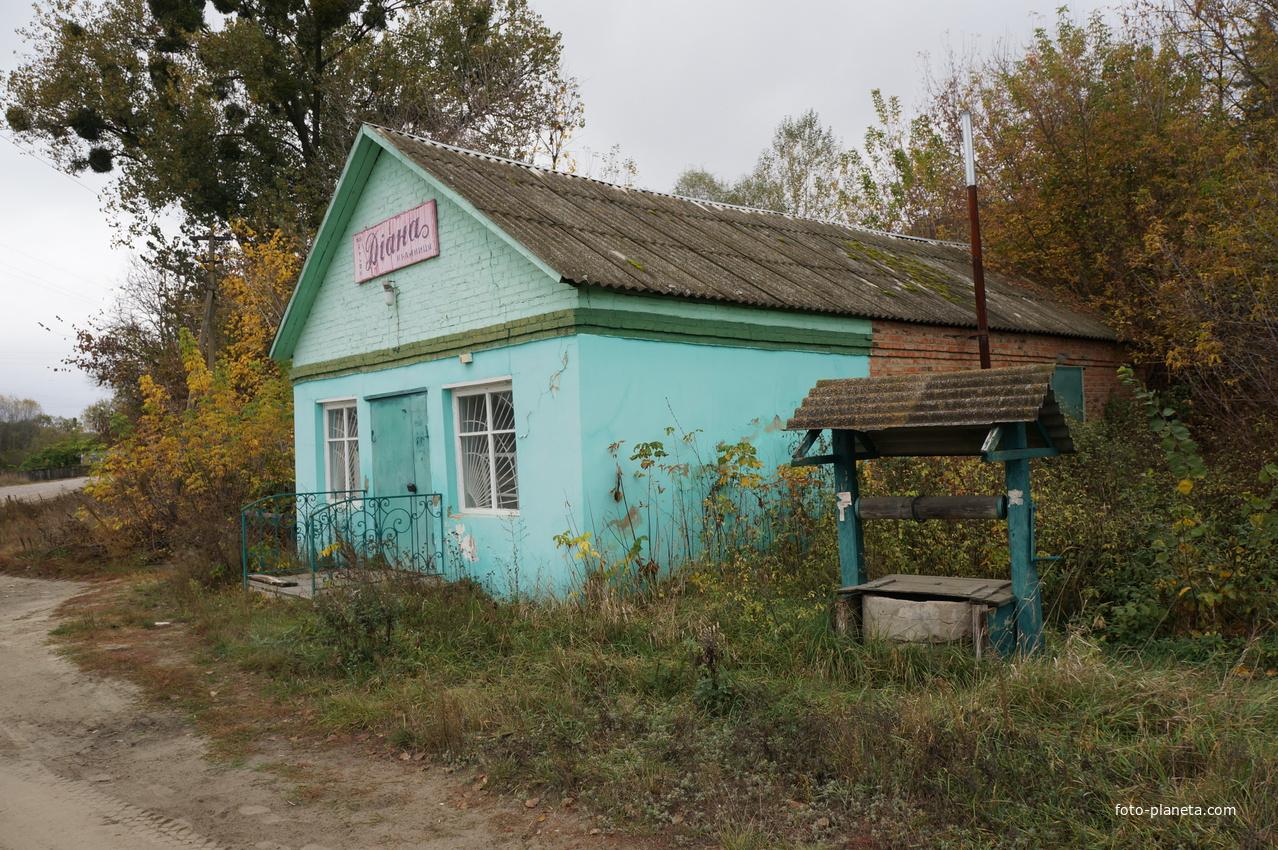 Старый продуктовый магазин
