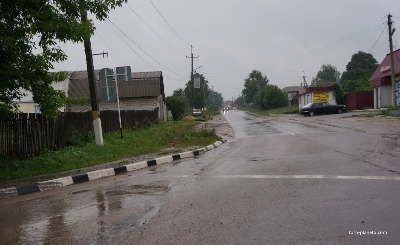 Улица Савина