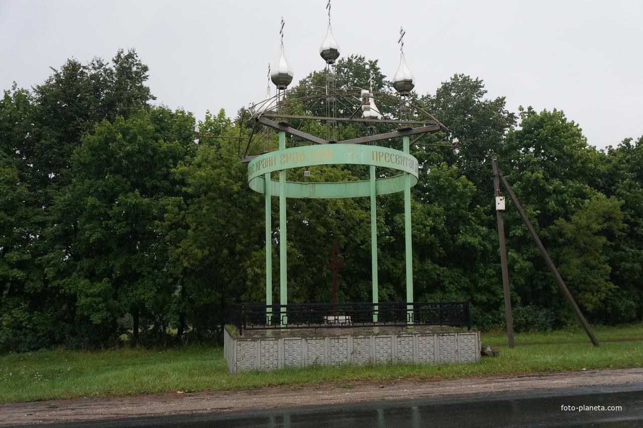 Крест при въезде в Сасово