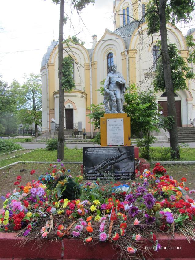 Памятник советским войнам