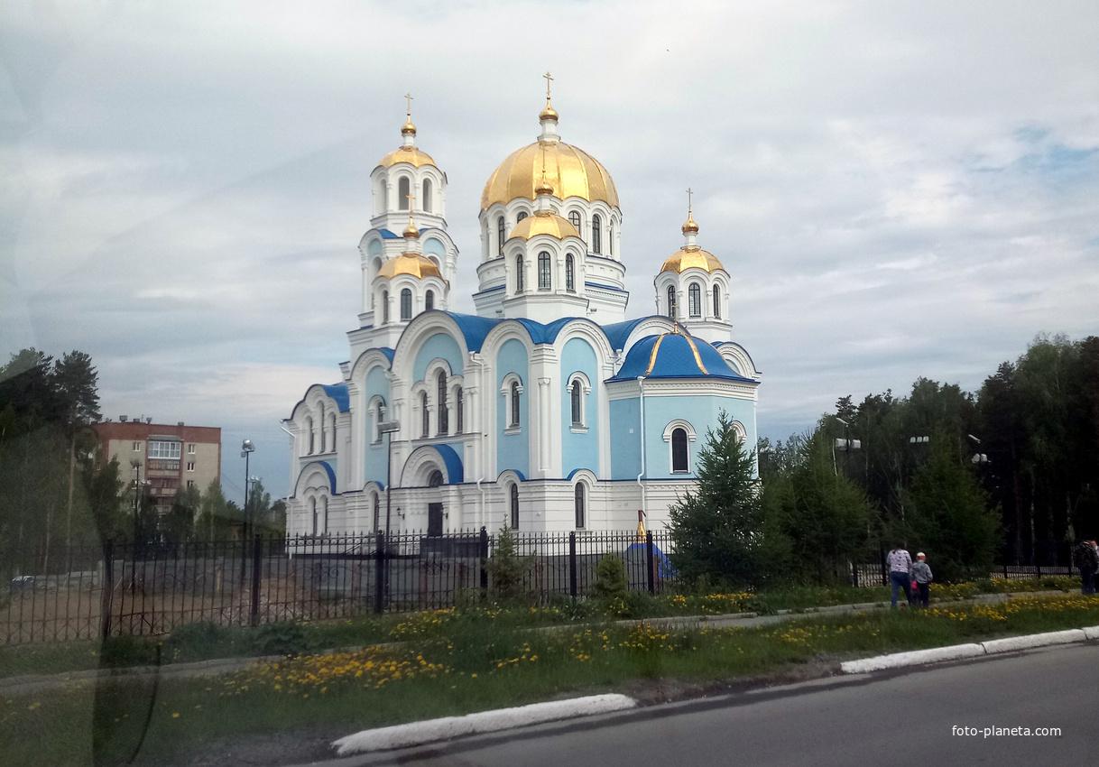 Заречный. 2017 г