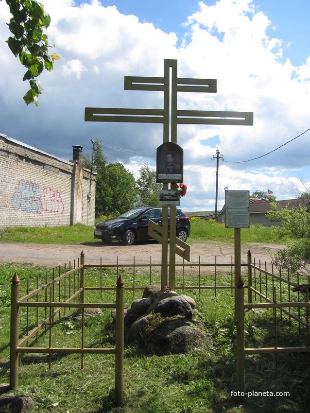 Памятный крест, фрагмент