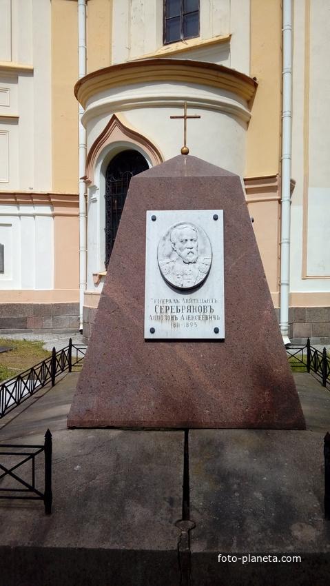 Начальник Николаевской железной дороги Апполон Алексеевич Серебряков
