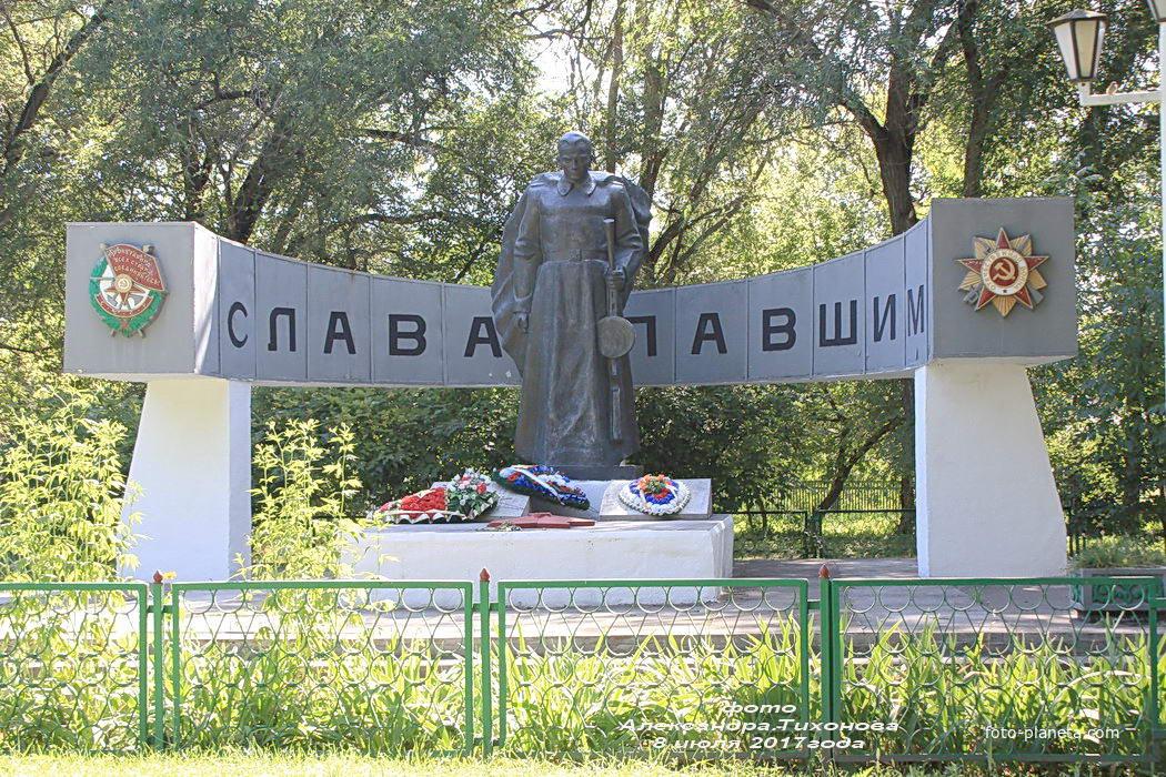 Мемориал павшим в ВОВ воинам-землякам | Сорговый (Зерноградский район)