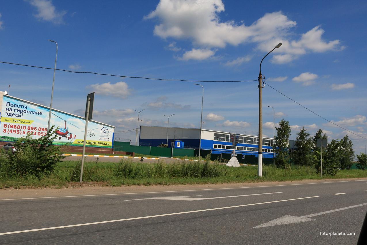 Аэродром Гостилово