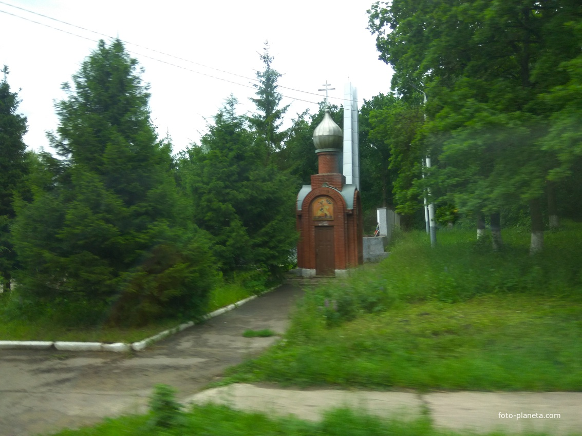 Часовня Георгия Победоносца в Кимовске