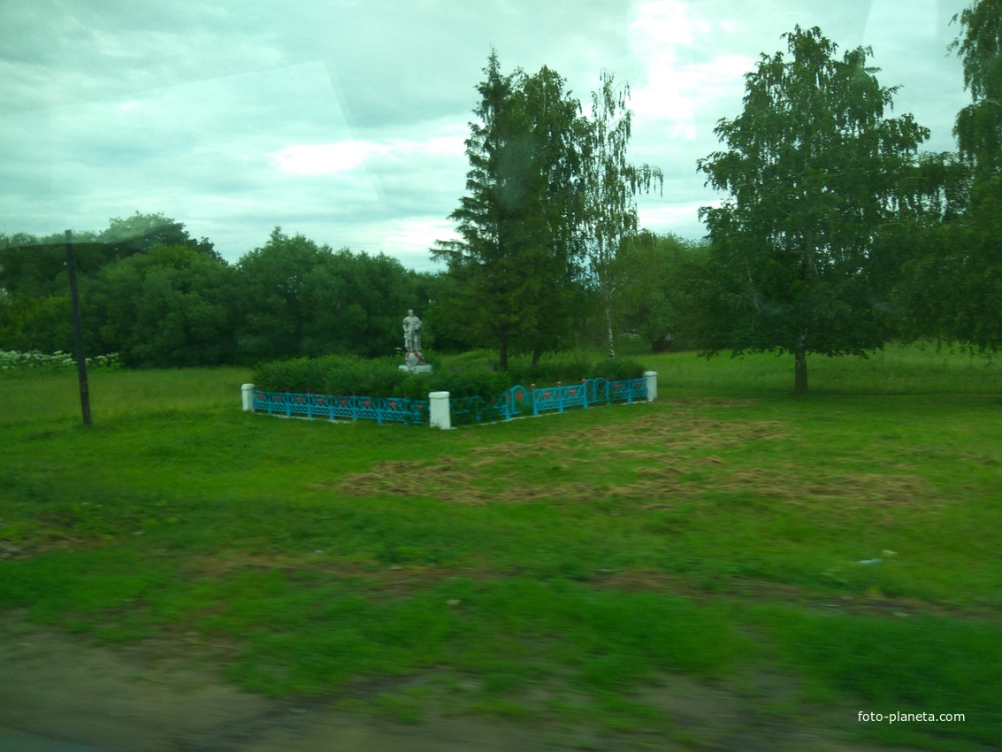 Памятник Великой Отечественной войны | Гремячее (Новомосковский район)