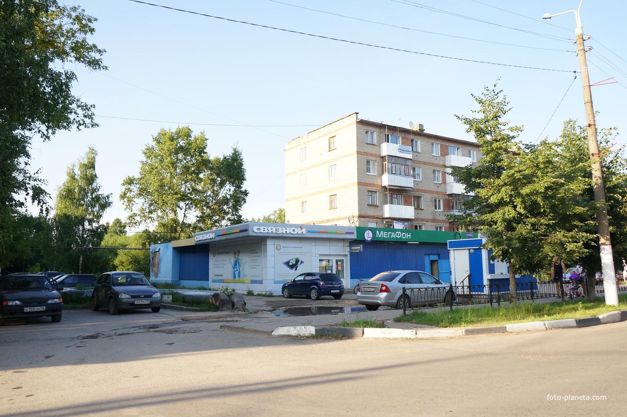 Советская улица, Мегафон