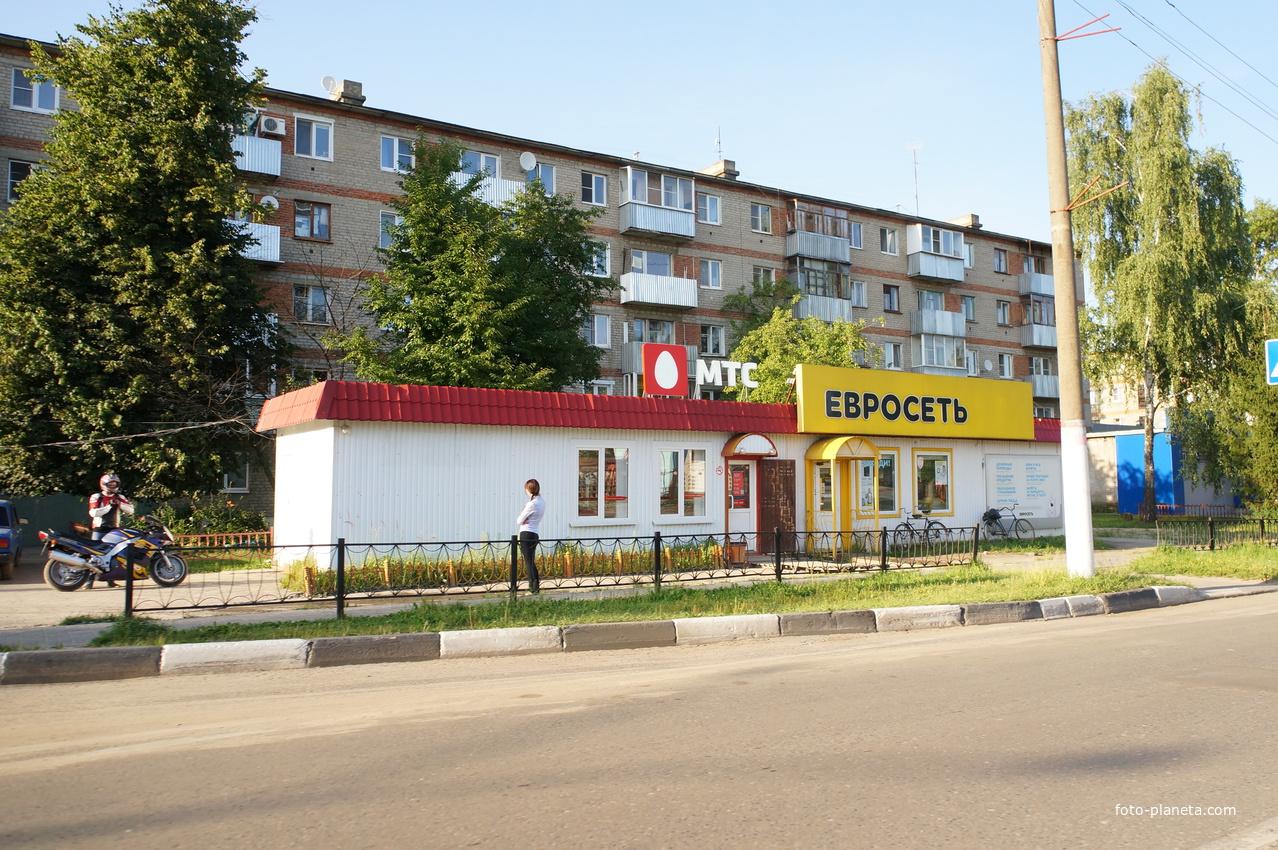 Советская улица, МТС