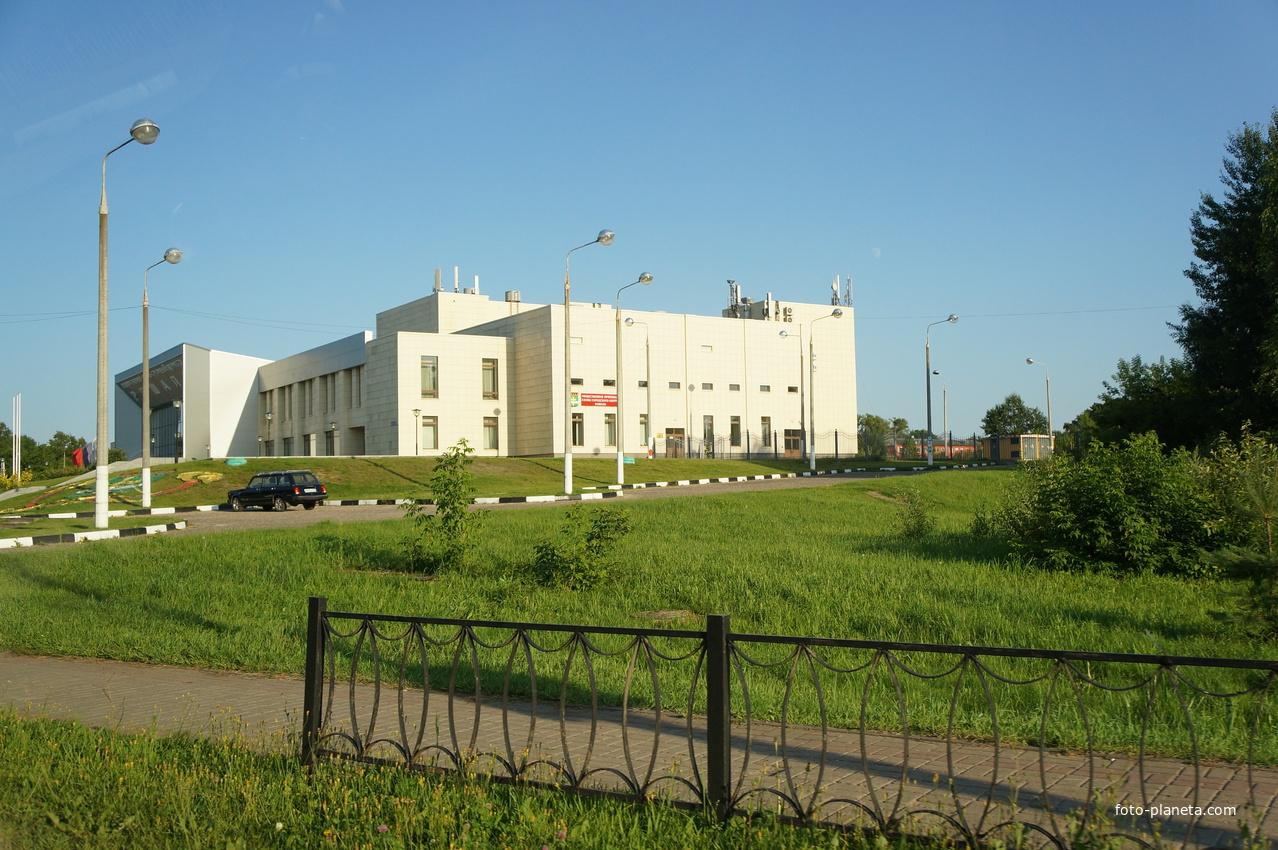 Спортивно-культурный центр Рошаль