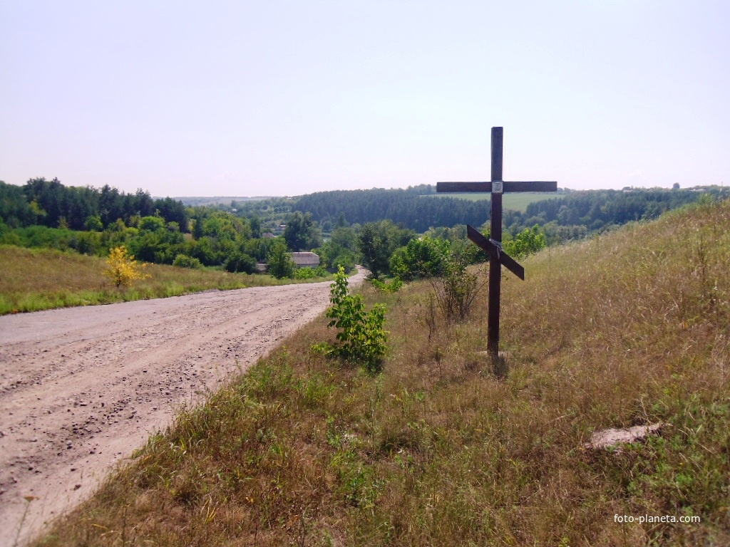 Придорожный крест возле села Сунки.