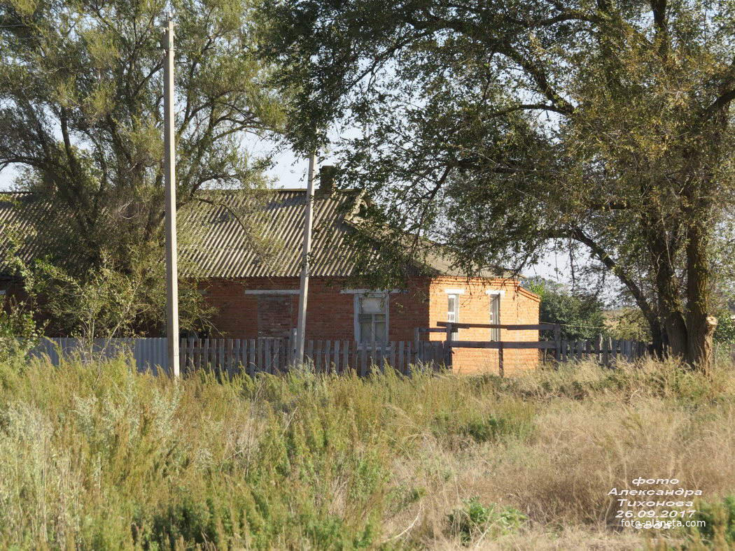 череп картинки красный хутор аниме показана одна