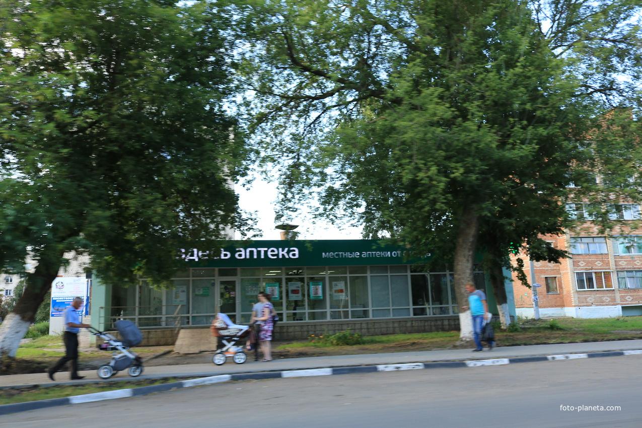 Донской, Октябрьская улица, аптека