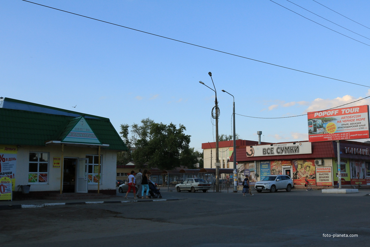Донской, рынок