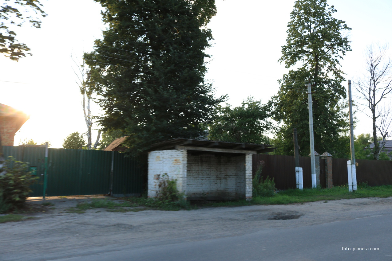 Новомосковская улица, остановка