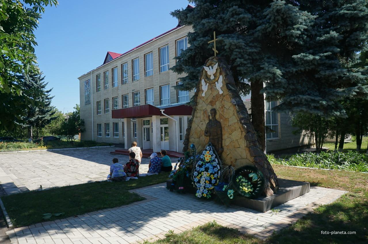 Памятник воинам интернационалистам... | Томашполь (Томашпольский район)
