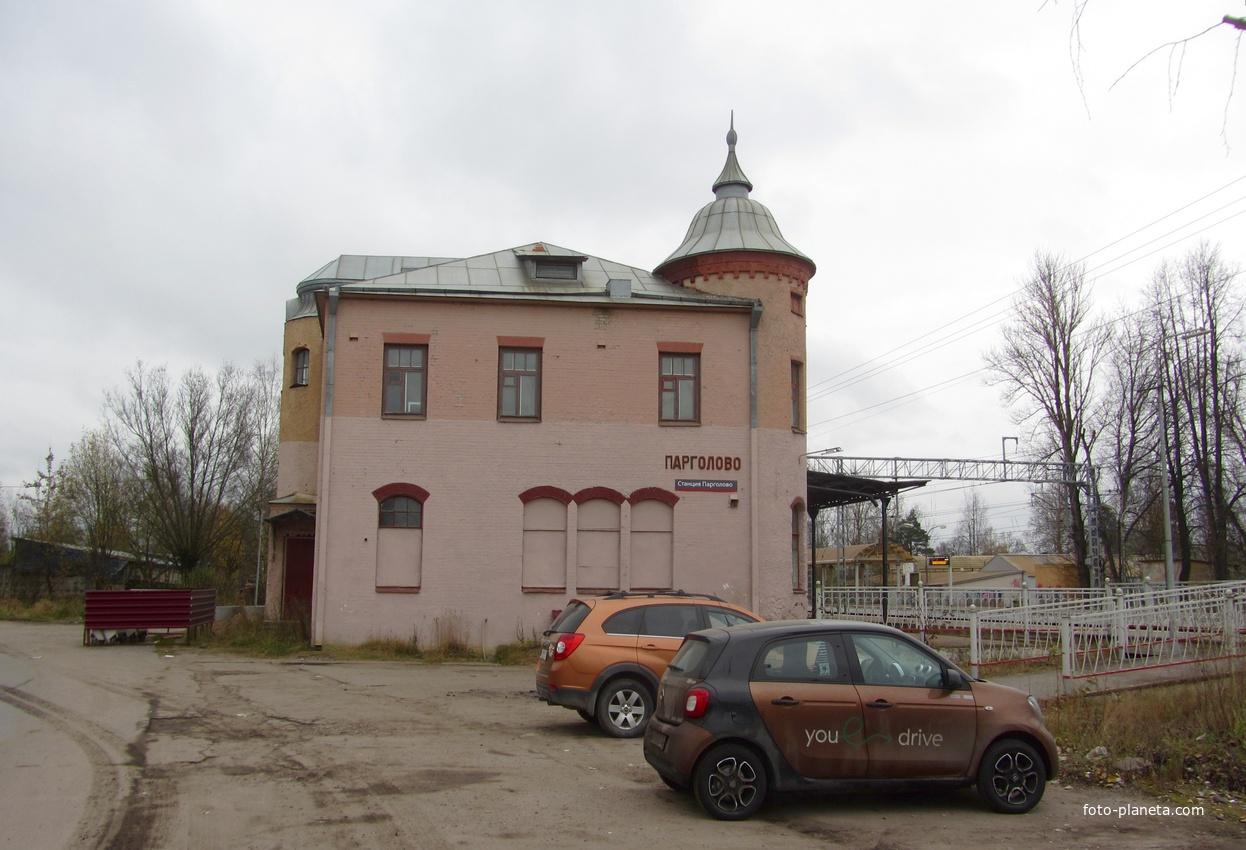 ж/д станция Парголово