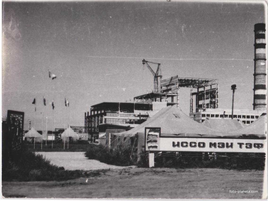 Строящаяся Абаканская ТЭЦ. 1979г.