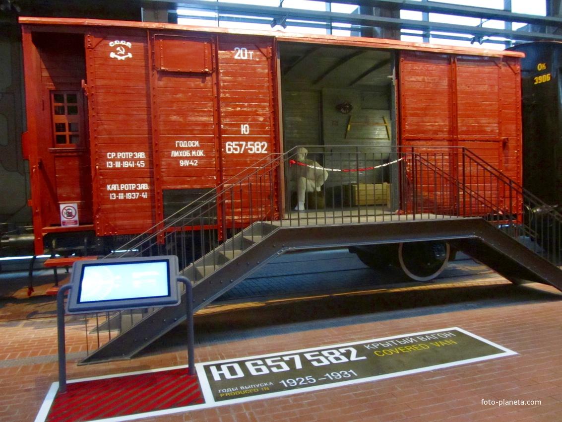 Один из вагонов санитарного поезда времен Великой Отечественной войны | Музей железных дорог России
