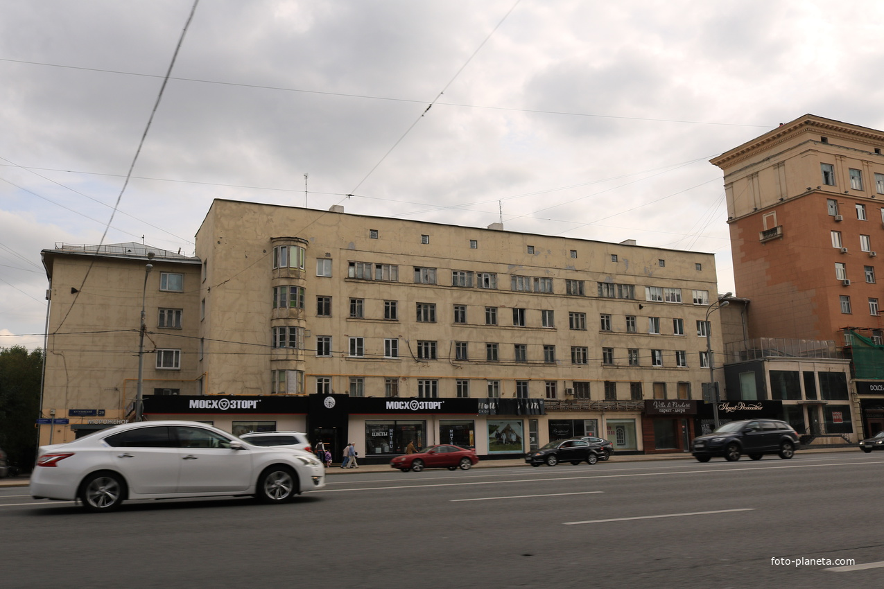 Мосхозторг | Дорогомилово (Москва)