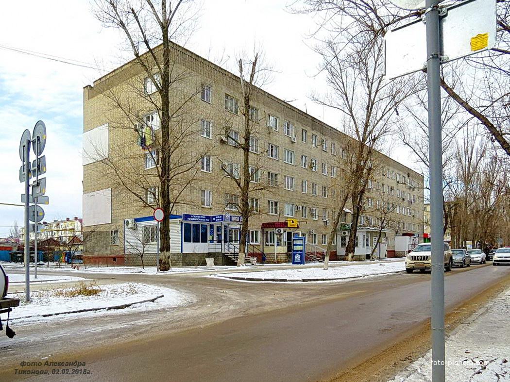 ул. Ленина, 94 | Волгодонск (Ростовская область)