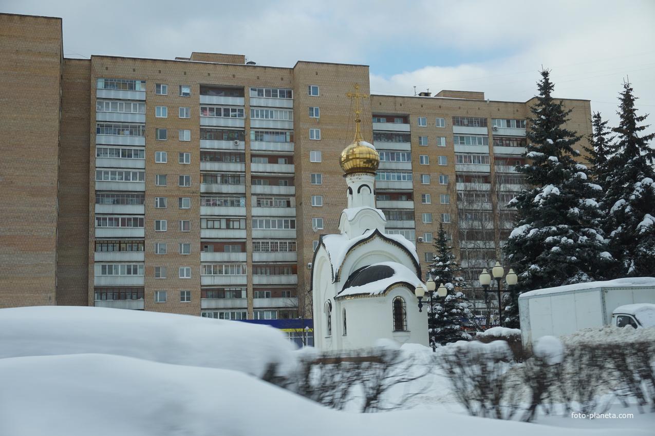 Новомучеников и Исповедников Ступинских храм - часовня