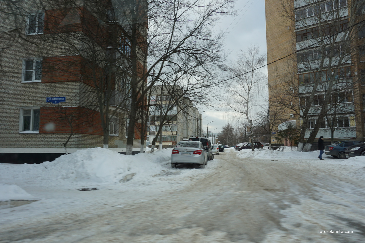 Калинина улица | Ступино (Ступинский район)