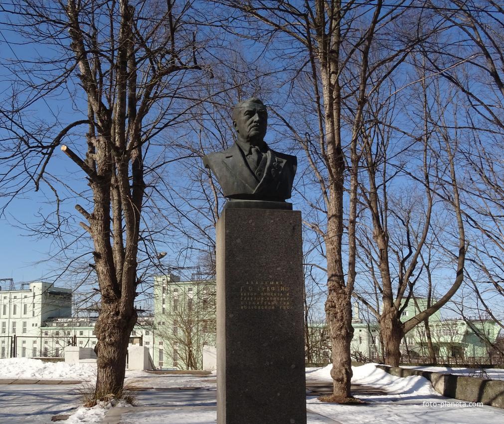 Памятник академику Графтио Г.О.