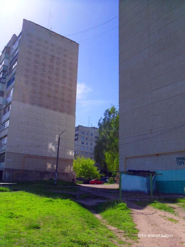 Мкр.Богдана