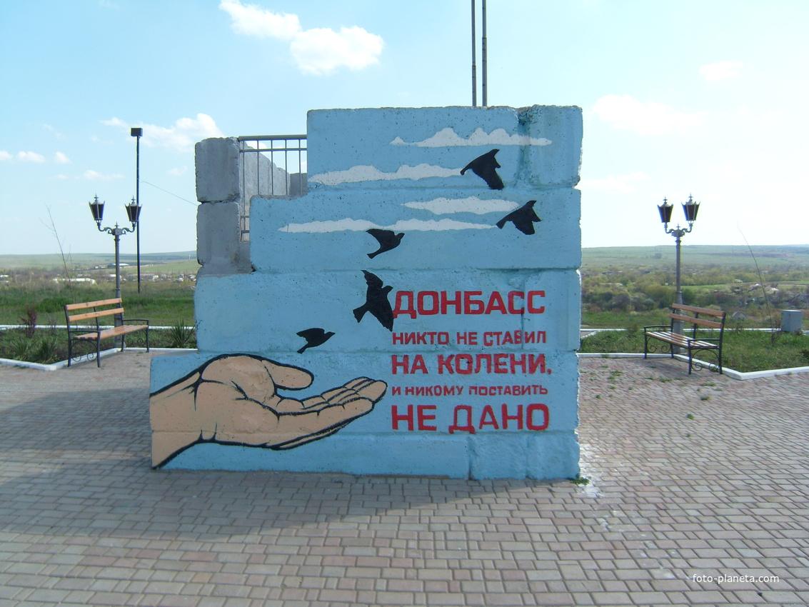 Мнение: Не надо по каждому чиху отпевать Донбасс