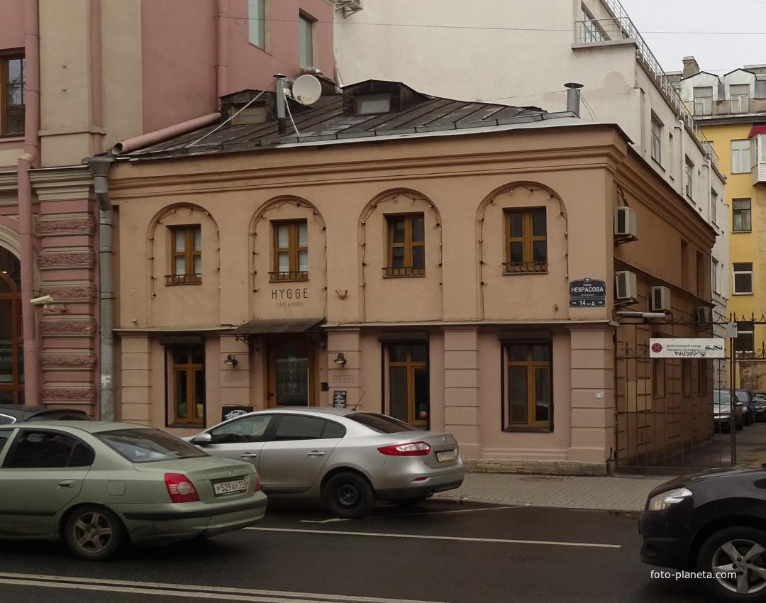 Улица Некрасова, 14Д