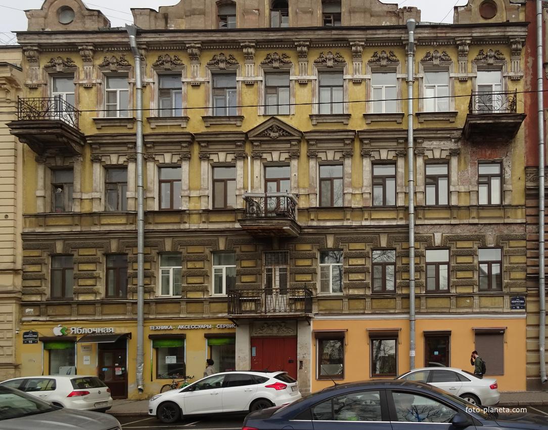 Улица Некрасова, 16