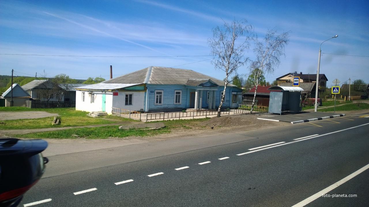 Дом культуры   Новое (Переславский район)