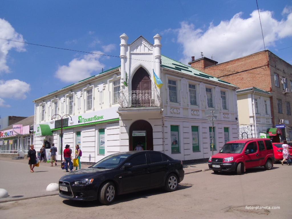 Філія Приват Банку.