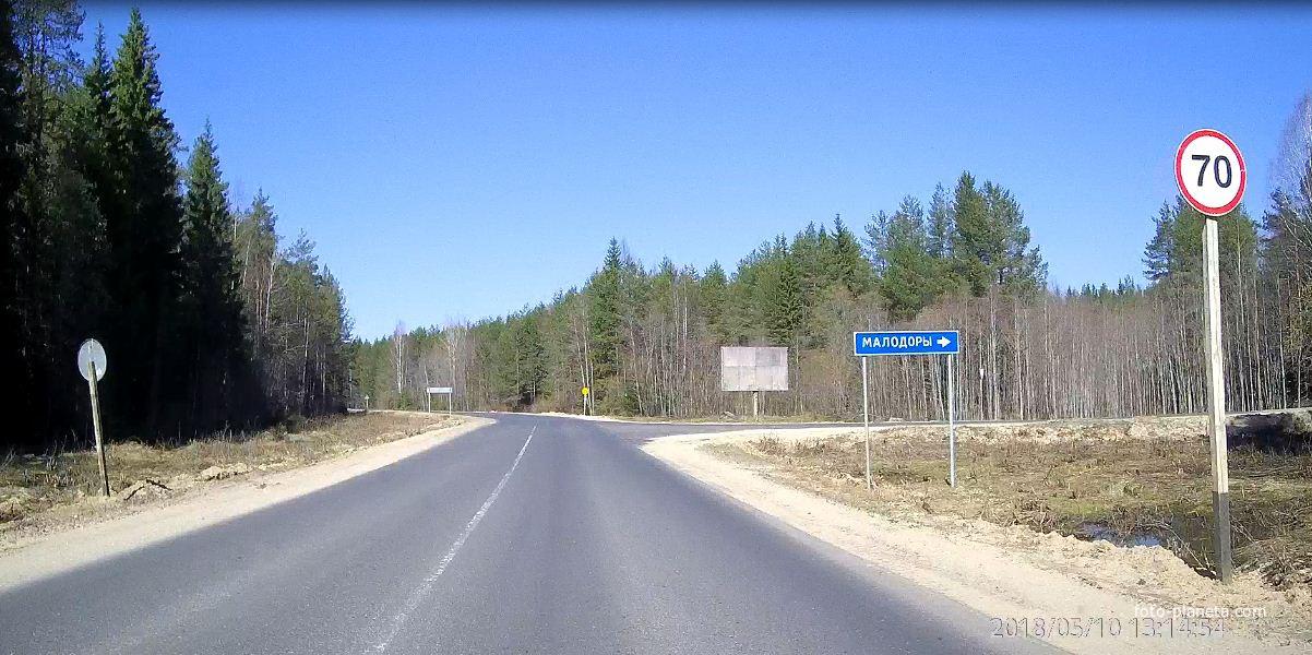 В д. Спасская | Устьянский район